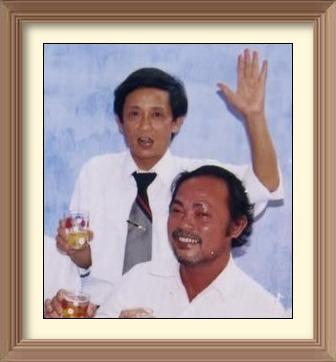 Vinh-Binh-2001-QN-framed